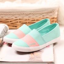 Contrast Color Flat Canvas Slip On Sneaker Loafer