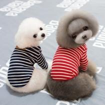 Cute Style Contrast Color Striped Pet Clothes