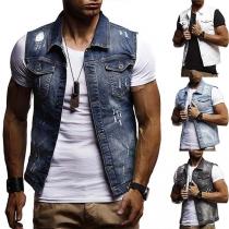 Fashion Basic Collar Open Front Ripped Denim Vest