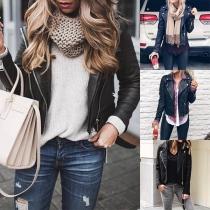 Fashion Long Sleeve Side-zipper Slim Fit PU Leather Jacket (The size runs small)