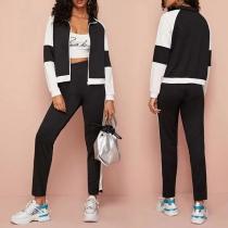 Fashion Contrast Color Long Sleeve Sports Suit