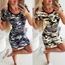 Fashion Camouflage Printed Short Sleeve T-shirt + Skirt Two-piece Set