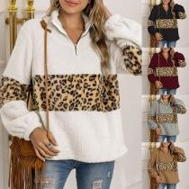 Fashion Leopard Spliced Long Sleeve Stand Collar Plush Sweatshirt