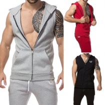 Casual Hooded Sleeveless Zipper Solid Color Vest