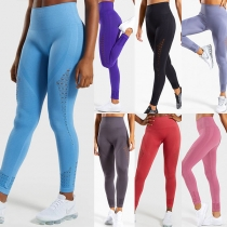 Fashion Solid Color High Waist Stratch Leggings