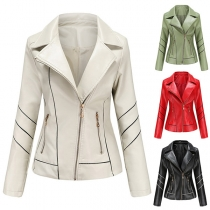 Fashion Solid Color Long Sleeve Oblique Zipper Slim Fit PU Leather Jacket(The size falls small)